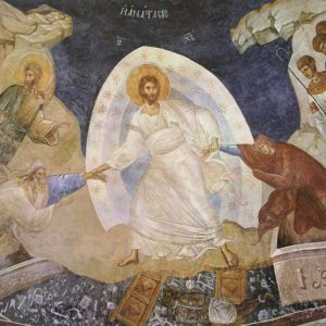 Anastasis - Monastero Chora, Instambul